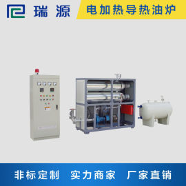 導熱油爐 電加熱導熱油爐 導熱油加熱器