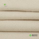 全棉双经双纬马丁布BCI良好棉布家居家纺环保平纹布GOTS有机棉布