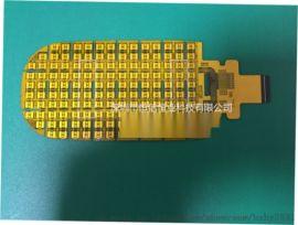 汽车仪表盘软板 FPC 智能主板柔性线路板生产厂家