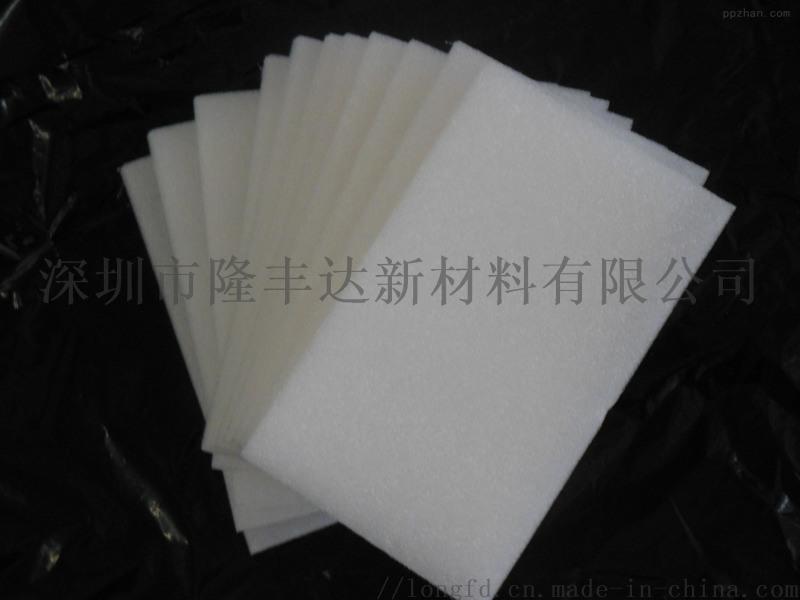 珍珠棉卷料、珍珠棉片材、印刷珍珠棉袋