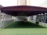 上海南汇区可移动遮阳蓬、大排档雨棚厂家定做