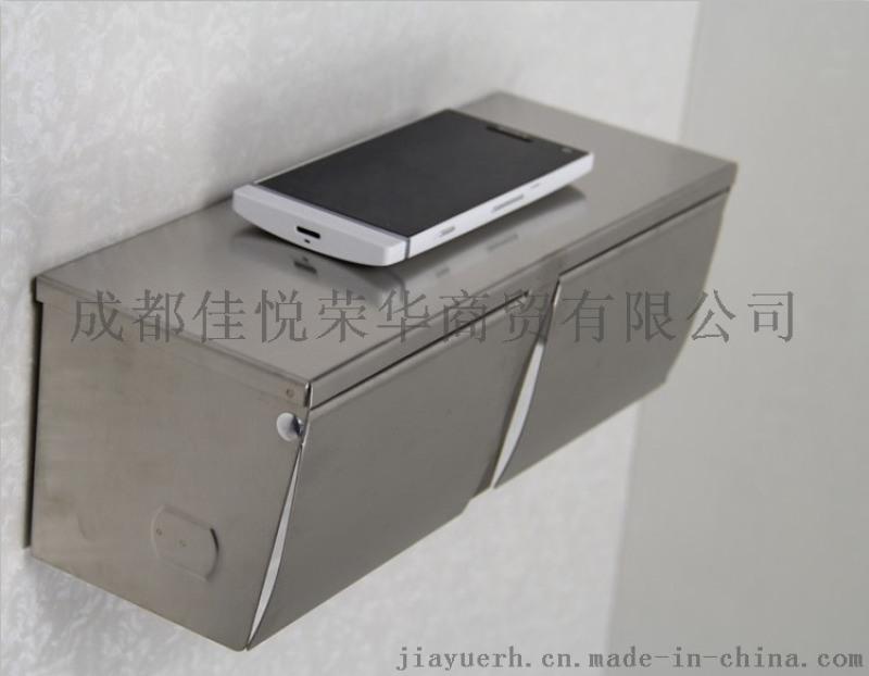 不鏽鋼雙捲紙盒304防塵防水