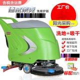工廠大型洗地機,超市用電動洗地機