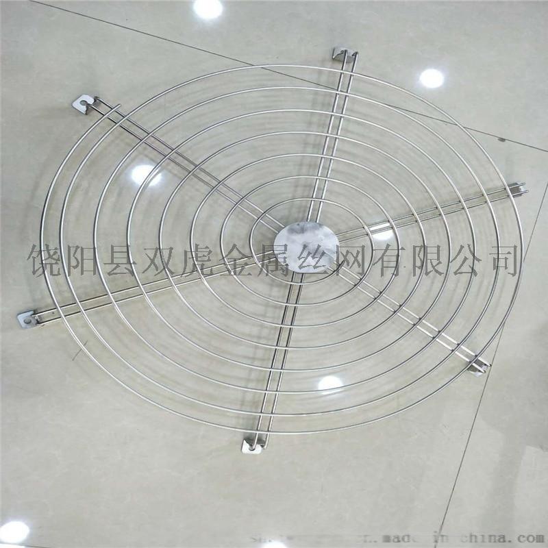 车间通风网罩 工业风机散热网机罩 灯具防护网罩