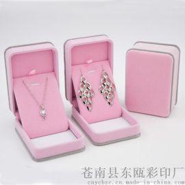 高档绒布圆角10*7cm 珠宝首饰包装盒