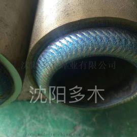 等离子粉末堆焊阀门,阀门堆焊司太立合金