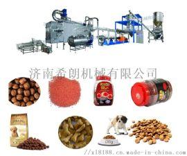 大型猫粮 鱼粮加工机械