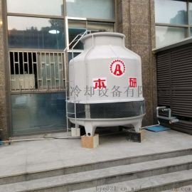 冷却水塔 维修与保养