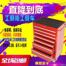 供应汽修工具柜 家用工具车 多功能工具柜图片