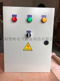 厂家直销15KW水泵控制箱一控一水泵自动控制箱浮球液位控制柜
