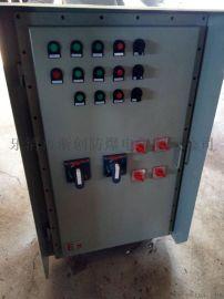 ABB变频器7.5KW防爆控制柜