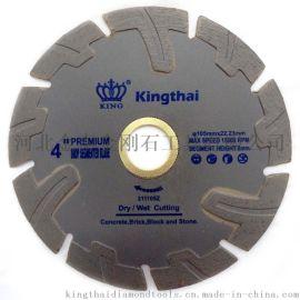Kingthai311105Z 护齿切割混凝土锯片
