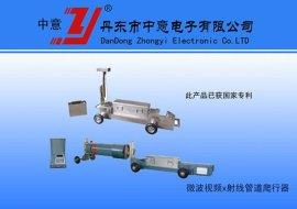 微波视频X射线管道爬行器