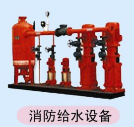 消防给水设备/消防稳压设备/气压罐