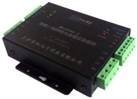 GPRS(GMS短信)DTU无线数据传输终端