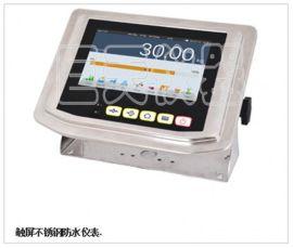 樱花S20不锈钢防水智能仪表 全触屏操作带记忆功能的防水智能仪表