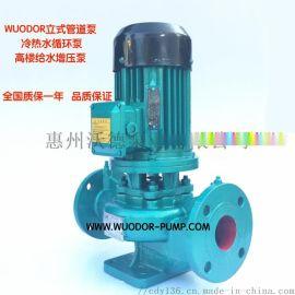 GD125-200泵立式管道泵 高楼给水泵