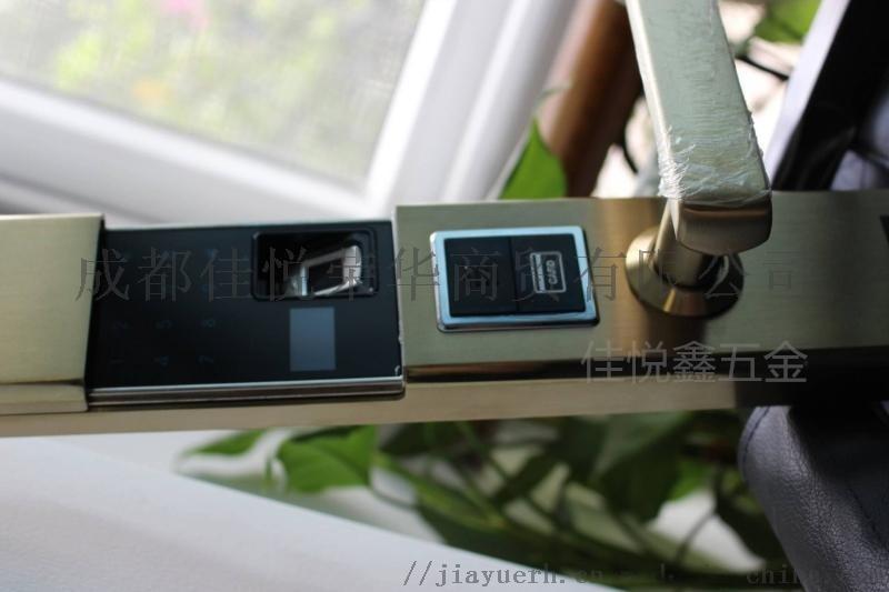 金色304不锈钢锁体滑盖款密码指纹智能锁