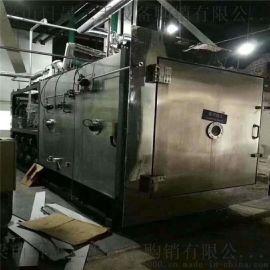 二手东富龙冷冻干燥机