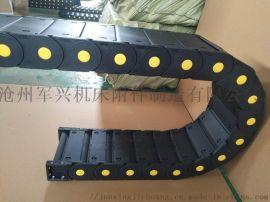 供应45*100全封闭式塑料拖链尼龙拖链穿线坦克链