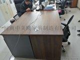 鄭州中美隆家具廠批發採購定制板式辦公桌電腦桌洽談桌接待桌職員桌
