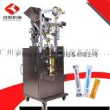 全自动粉剂包装机 厂家直销粉剂定量包装机