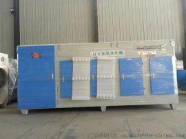 喷涂厂废气恶臭净化装置UV光氧净化器