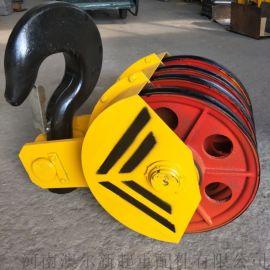 专业生产起重机吊钩组 铸钢 轧制轮  吊钩滑轮片
