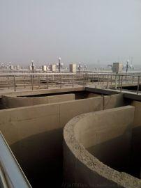 淄博市污水厂浓缩池渗漏堵漏维修