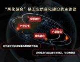 世纪纵横(北京)管理咨询有限公司——您身边的企业管控咨询及最