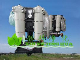 FLYC-50J 防爆脱水滤油机除水除杂滤油车