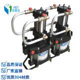 五倍氣驅增壓泵 氮氣增壓器 氧氣增壓機