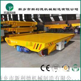 总装车间17吨过跨钢包车拖缆过跨运输车行业**