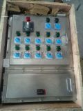 304不鏽鋼焊接防爆配電箱定做