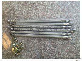 G3/4″﹙内﹚—G1/2″不锈钢防爆软管