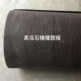 XB300高压石棉橡胶板标准规格