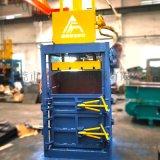 長安廢紙打包機 液壓打包機 立式打包機維修