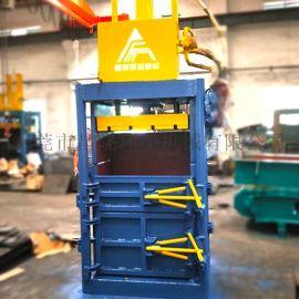 长安废纸打包机 液压打包机 立式打包机维修