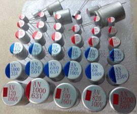 1000uf35v固態電容