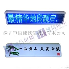 西安出租车广告屏全彩顶灯屏双面质量保证厂家直销