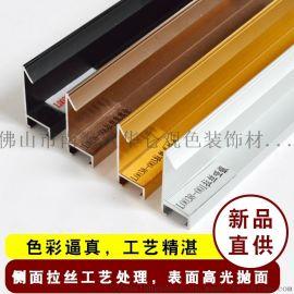 铝合金画框定制 广告框海报框装饰相框线条F0038