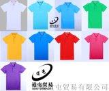 文化衫设计制作,广告衫定做批发,t恤衫定制厂家