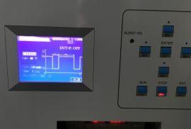 直流电源暂降、暂时中断测试 第三方实验室排名