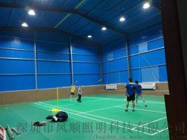 室内羽毛球场照明设计 羽毛球场LED灯体育场馆灯