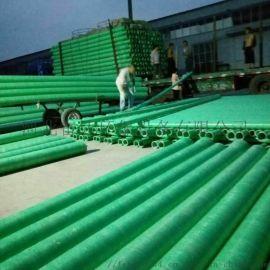 玻璃钢管道1缠绕玻璃钢电缆管1玻璃钢通风管道
