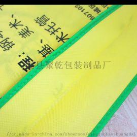 北京无纺布袋定做印logo 丝印广告环保购物袋