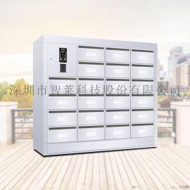 小區信報箱 廠家直銷 包運輸安裝 有質保