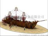 戶外景區組合滑梯 木制海盜船鑽洞攀爬網體能拓展訓練