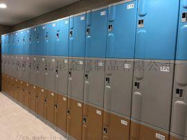 塑料更衣柜浴室更衣柜ABS塑料柜宿舍储物柜生产厂家