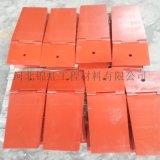 盾构翻板|帘布橡胶板|折页压板|圆环板|铰接板